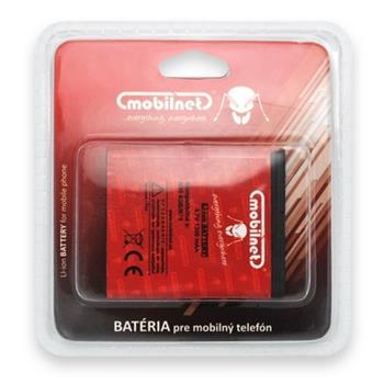 Batéria Nokia N95 8GB Li-ion 1300 mAh