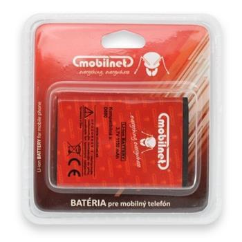 Batéria Samsung D880