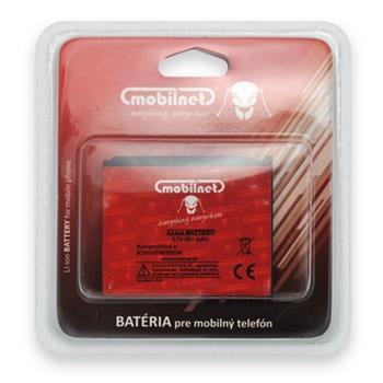 Batéria Samsung S5230 Li-ion 950mAh