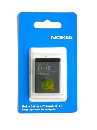 BL-4B Nokia baterie 700mAh Li-Ion (EU Blister) (2630,2660,2760,5000,6111,7070,7370,7373,7500,N76)