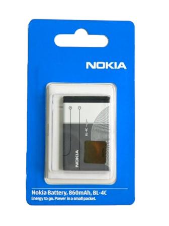 BL-4C Nokia baterie 860mAh Li-Ion (EU Blister) (1661,1662,3500 classic,6101,6103,6125,6131,6300)