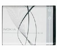 BL-5B Nokia baterie 890mAh Li-Ion (Bulk) (5300, 5320, 5500, 7360, N80) (2500000166013)