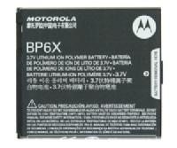 BP6X Motorola Baterie 1390mAh Li-Pol (Bulk) (A853,MB200,XT610,A953,A855)