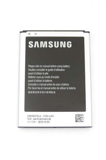 EB595675LU Samsung Baterie 3100mAh Li-Ion (EU Blister) (N7100 Galaxy Note2)