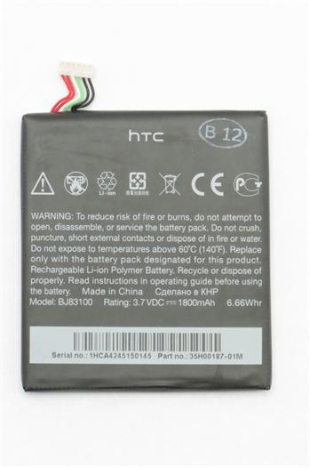 HTC BJ83100 Baterie 1800mAh Li-Pol (Bulk) (ONE X)