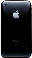 iPhone 3G 8GB Black Zadní kryt vč. příslušenství
