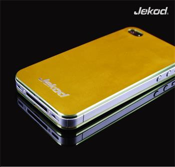 JEKOD Batman Pouzdro Yellow Green pro iPhone 4/4S