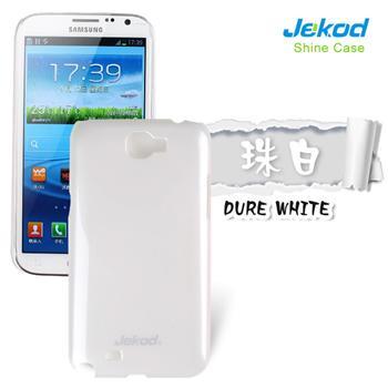 JEKOD Shiny Pouzdro White pro Samsung N7100 Galaxy Note2