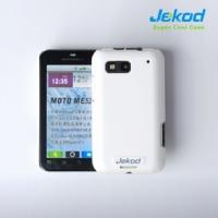 JEKOD Super Cool Pouzdro Biele pro Motorola DEFY