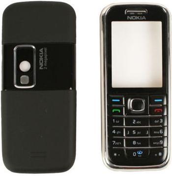 kryt Nokia 6020 silver