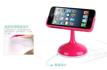 Nillkin Držák do Auta pro iPhone 5 Pink