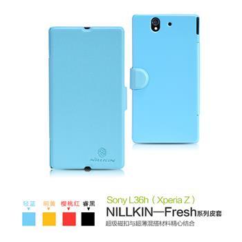 Nillkin Fresh Folio tok Blue Sony C6603 Xperia Z