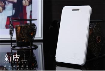 Nillkin New Stylish Flip Kožené Pouzdro Biele pro BlackBerry Z10