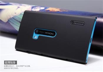 Nillkin Super Frosted Zadní Kryt Black pro Nokia Lumia 920
