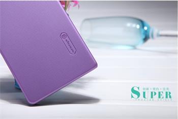 Nillkin Super Frosted Zadní Kryt Purple pro Sony Xperia Z C6603