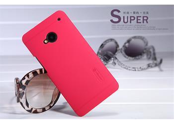 Nillkin Super Frosted Zadní Kryt Red pro HTC ONE/M7