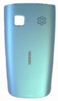 Nokia 500 Azure Kryt Baterie