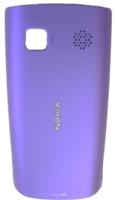 Nokia 500 Purple Kryt Baterie