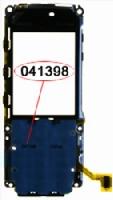 Nokia 5310 kryt Black, deska kláv.+ sklíčko