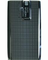 Nokia E66 Grey Steel kryt baterie
