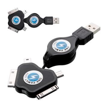 USB kábel UNI 03 vyťahovací